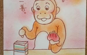 わーか幸せ#5 - 庫美原