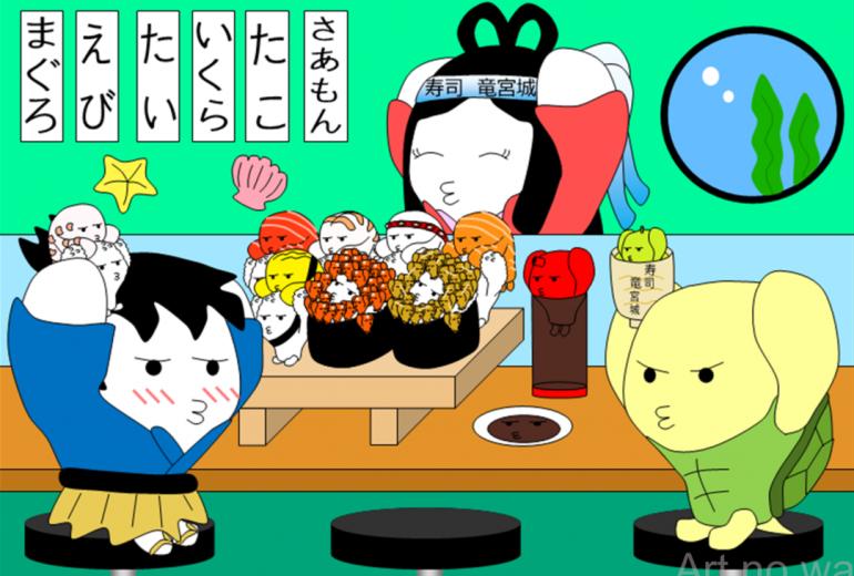 「日本昔話&世界の童話セレクション」8月 竜宮城のお寿司屋さん~浦島太郎~