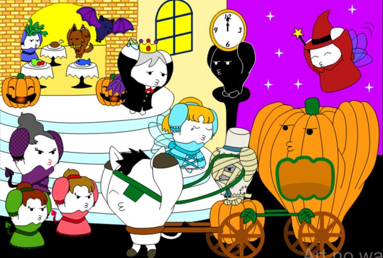 「日本昔話&世界の童話セレクション」10月 12時までのハロウィンパーティー~シンデレラ~