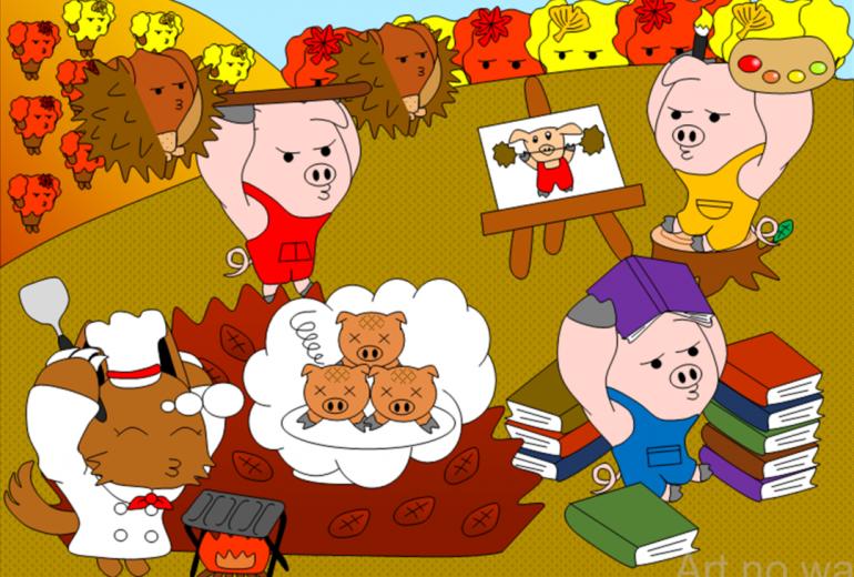 「日本昔話&世界の童話セレクション」11月それぞれの秋の楽しみ方~3匹のこぶた~