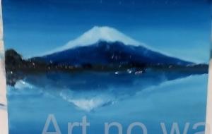 逆さ富士 -