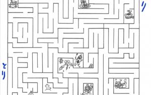 アリスの迷宮 - 鳥さなぎ