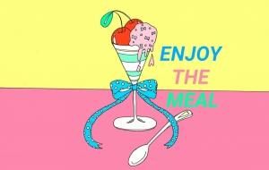 enjoy the meal - りのん