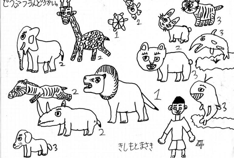 動物たち1