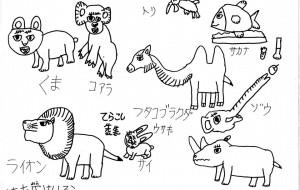 動物たち3 - Kenshiro