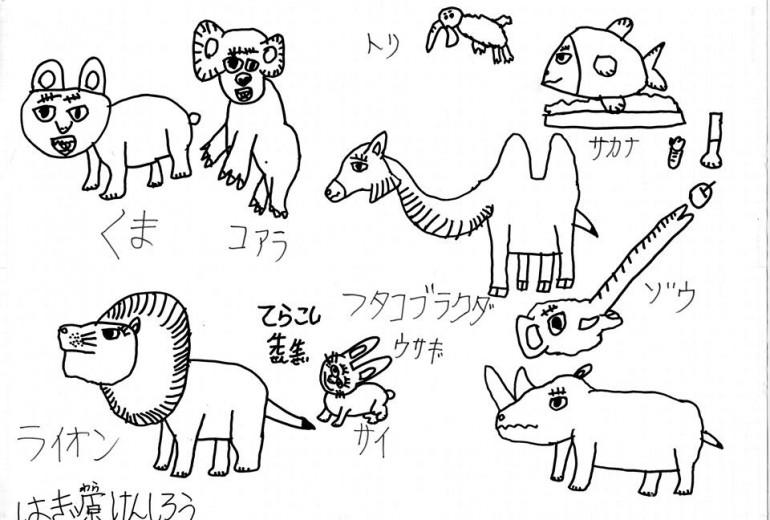 動物たち3