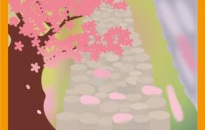 桜の道 - ショウヘイ