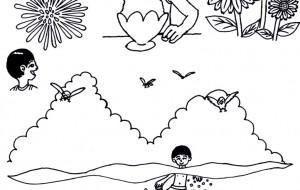 夏休み - Takeshi