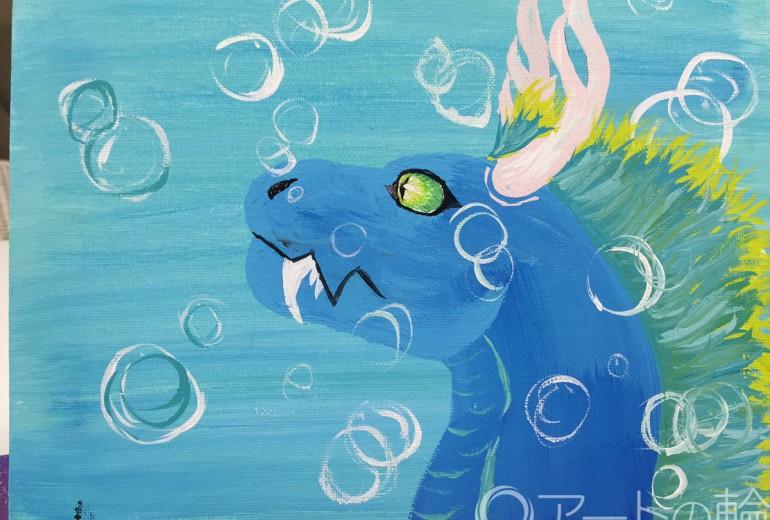 水の中のドラゴン