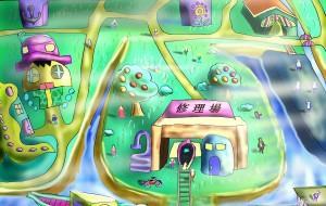 港 2 - Kenji