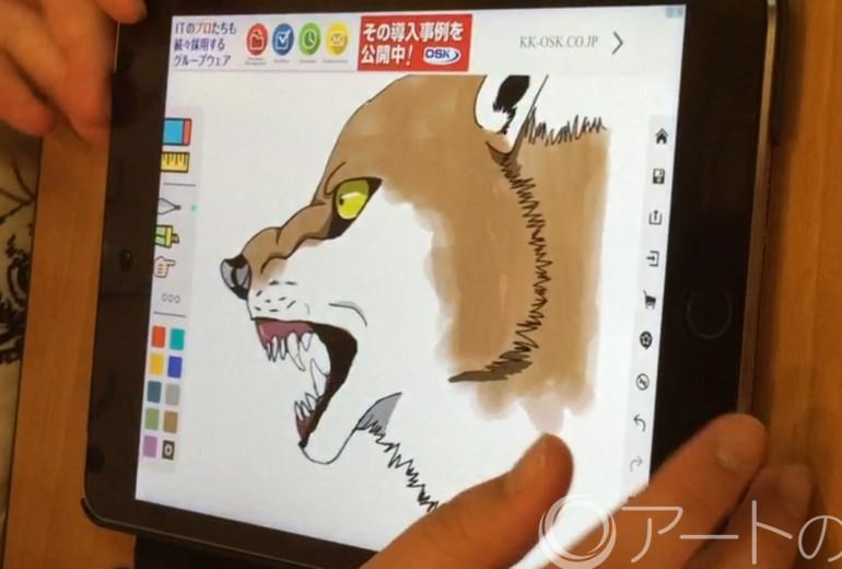 オオカミ(iPad)