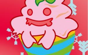 アイスクリームお化けイチゴ - ショウヘイ