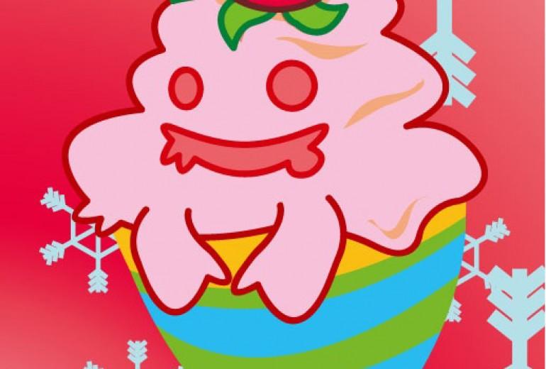 アイスクリームお化けイチゴ