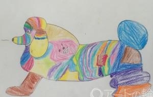 虹色の犬 - Kouki