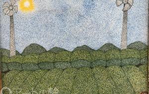 お茶畑(点描画) - Takeshi