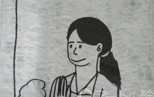 30-コバヤシカオル 女の子 - 鶴ヶ島市立中央図書館 「障がい者アート絵画展」