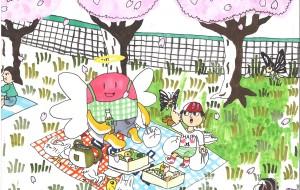 15-Takeshi-花見 - 鶴ヶ島市立中央図書館 「障がい者アート絵画展」