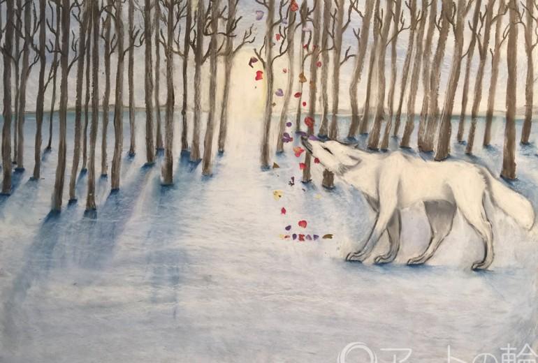 白銀のオオカミ