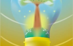 神様の電球 - ショウヘイ