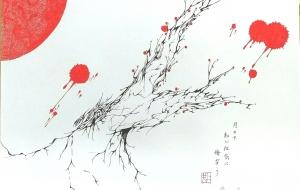 赤い夢 - キナコモチコ