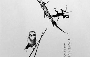 百舌鳥の早贄 - キナコモチコ