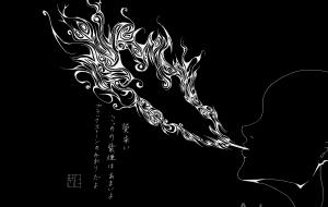 甘い紫煙 - キナコモチコ