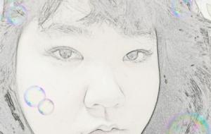 夢の中の少女 - 相田朋子