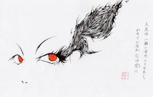 空(くう)を見る - キナコモチコ