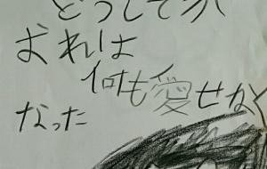 ミミズクの落書き - 風邪神-kazeshin-