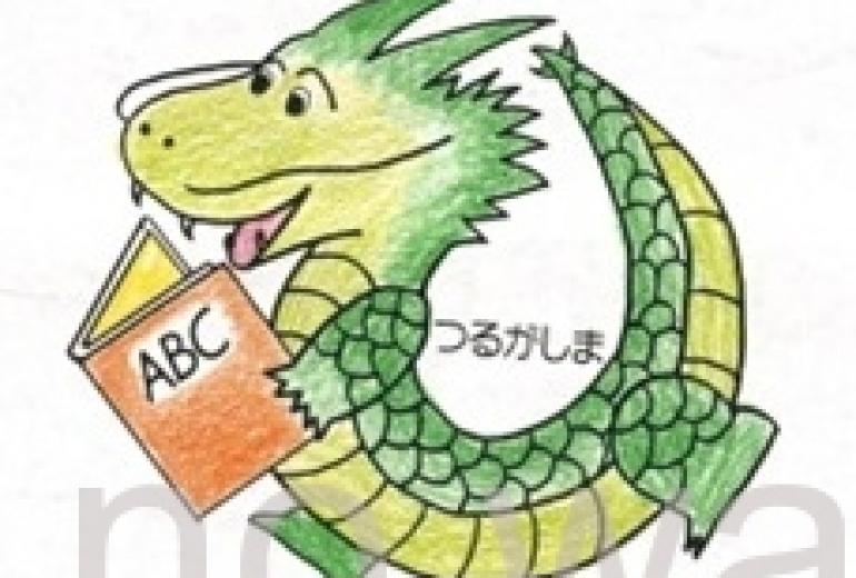 【イベント】鶴ヶ島市立中央図書館 「障がい者アート絵画展」