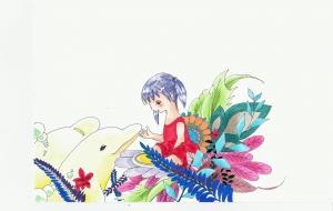 愛 - midori