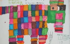 26_ゾウ(高橋奈美) - 第2回鶴ヶ島市立中央図書館 「障がい者アート絵画展」2018