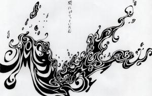 冬の水面 - キナコモチコ