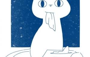 悪戯猫 - じじ