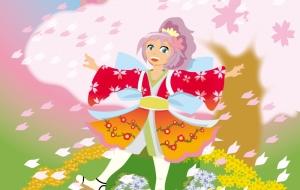 春姫 - ショウヘイ