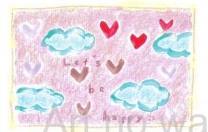 お空とハート - asami