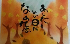 銀杏並木 - なおみ