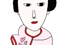 歌舞伎の女形 - MAYA