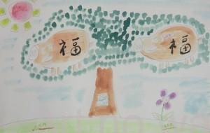 幸福の木 - HAKKENNTAKADA