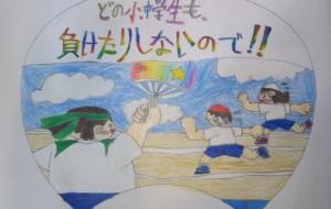 秋の運動会のポスター - SAYAKA