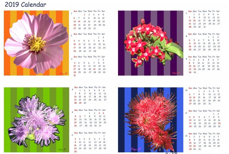 2019_Calendar_01