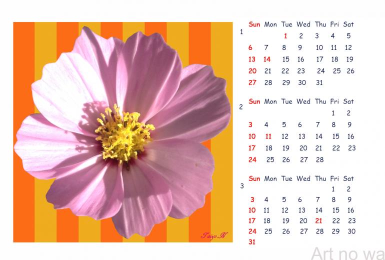 2019_Calendar_1