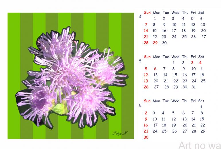 2019_Calendar_2