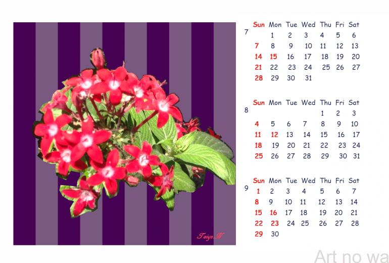 2019_Calendar_3