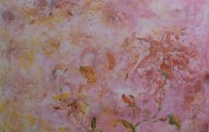花の域 - 庫美原