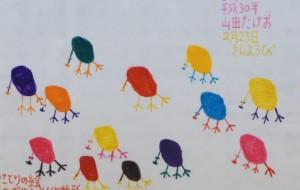 NO7 ことりの絵_山田武夫 - 第3回鶴ヶ島市立中央図書館 「障がい者アート絵画展」2019