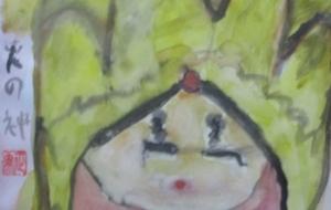 火の神 - マサミ