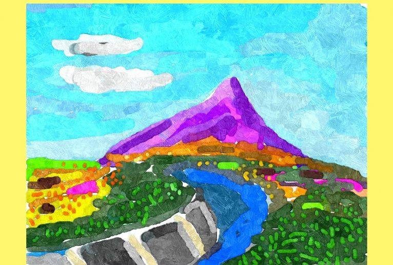 山1 - 鈴木博之