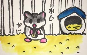 ハムスター 【絵手紙】 - swaro