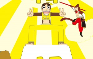 Monkey-Year - ブルーム
